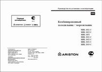 Холодильник Аристон Опера Инструкция - фото 5